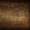 Следващата Tango & Pepper Milonga | 6 ноември
