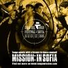 Събитието на годината: TANGO MISSION IN:SOFIA DIAs DEL TANGO FESTIVAL – 11-13 декември!